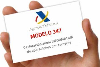 Modelo 347: novedades para el ejercicio 2017